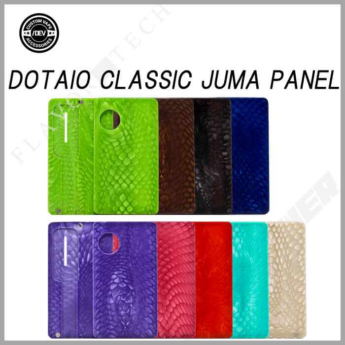 DOTAIO CLASSIC JUMA PANEL【/DEV】ドットエーアイオー クラシック ジュマ パネル マグマ ドラゴン