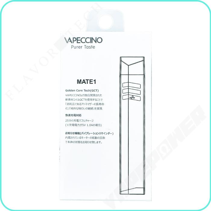 MATE1【VAPECCINO】メイト ワン ベイプチーノ