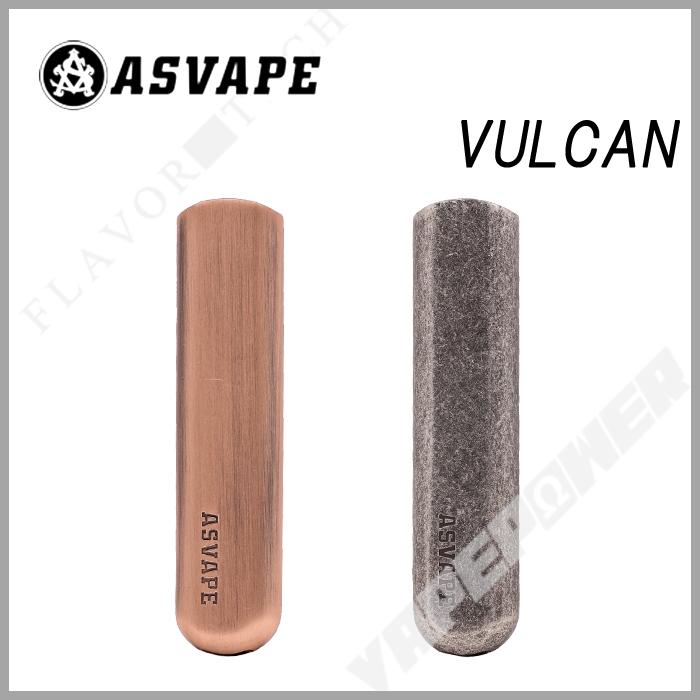 VULCAN【ASVAPE】バルカン アズベイプ