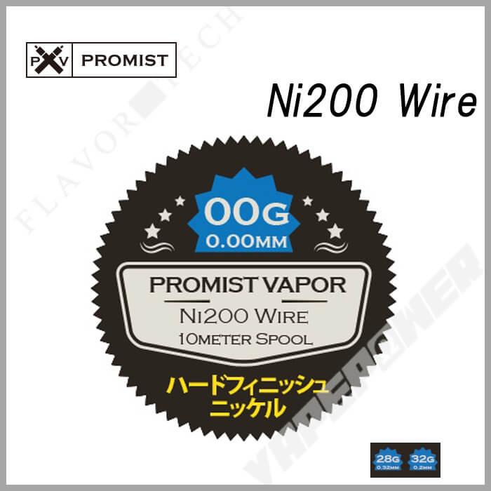 Ni200 Wire 10m【PROMIST VAPOR】ニッケル プロミスト ベイパー