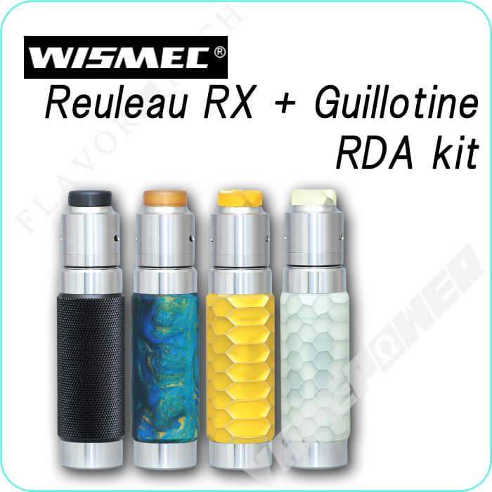 Reuleau RX + Guillotine RDA kit 【WISMEC】 ルーロー アールエックス ミニ キットウィスメック