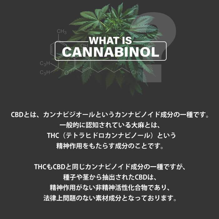 CBD【CBDFREAKS】シービーディーフリークス