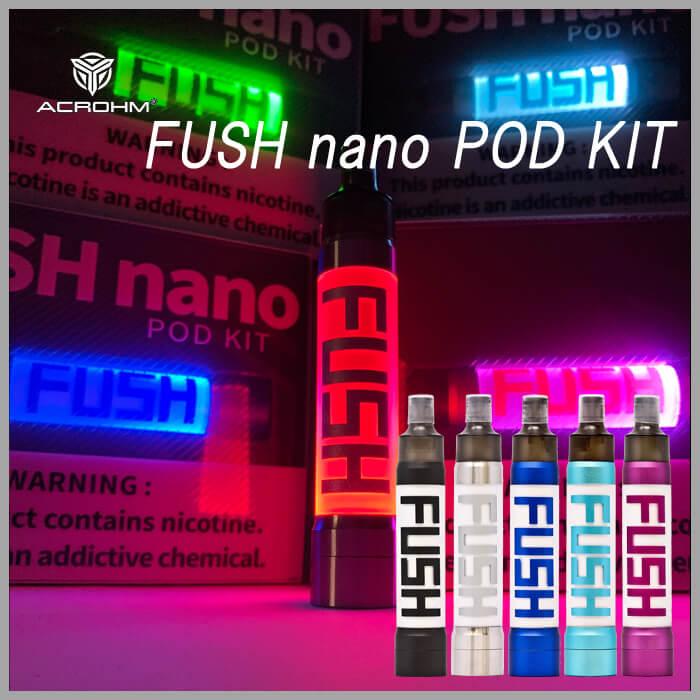 FUSH nano POD KIT【ACROHM】フッシュ ナノ ポッド キット アクローム