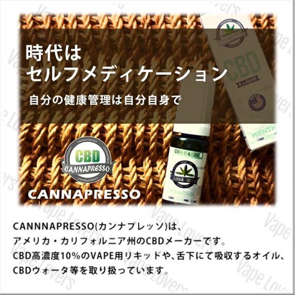 CANNAPRESSO CBDオイル20% 6000mg 30ml
