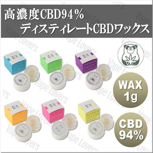 VMC 和み CBDWAX ディスティレートCBD94% 1g