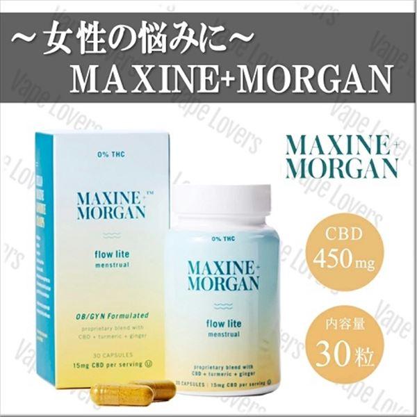 Maxine Morgan CBDカプセル サプリメント  CBD含有量450mg 1粒15mg 30粒入り