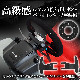 STRASSEレーシング ステアリングボス ロジクール G29/G920専用 ハンドルボス Logicool Driving Force