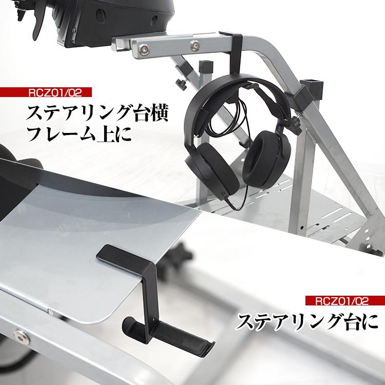STRASSE 簡易ヘッドセットホルダー テーブル取り付け用