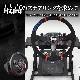 STRASSEレーシング ステアリングボス【ディープコーン対応】ロジクール G29/G920専用 ハンドルボス Logicool Driving Force