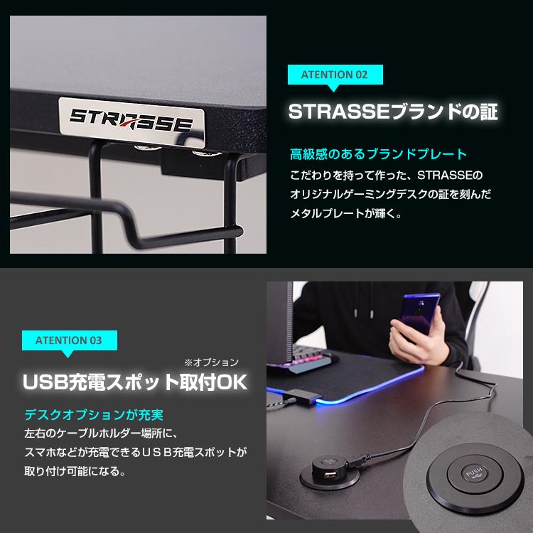 STRASSE GAMING LAB ゲーミングデスク 昇降式 幅120cm 【期間限定ケーブルホルダー付き】