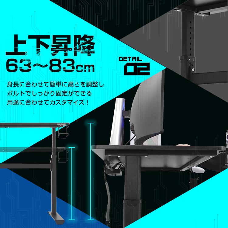 STRASSE GAMING LAB ゲーミングデスク 昇降式 幅120cm パソコンデスク