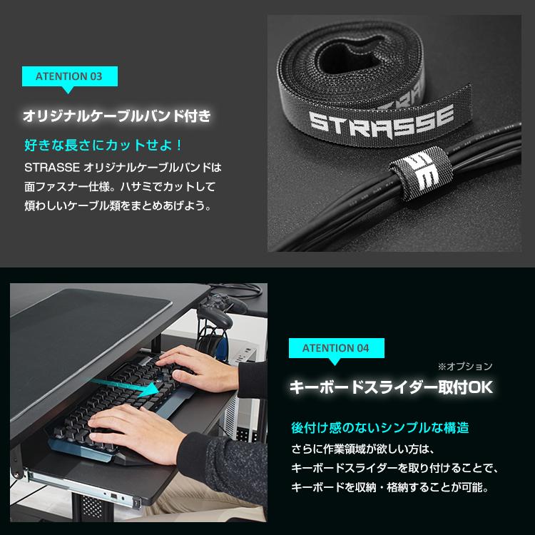 STRASSE GAMING LAB ゲーミングデスク 昇降式 幅100cm パソコンデスク