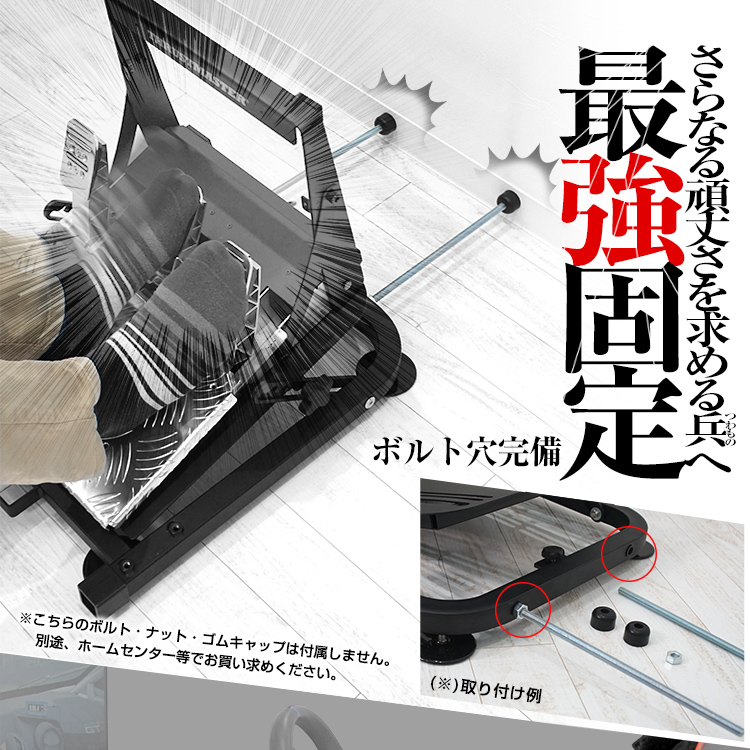 STRASSE フロアペダルスタンド 折り畳み可能
