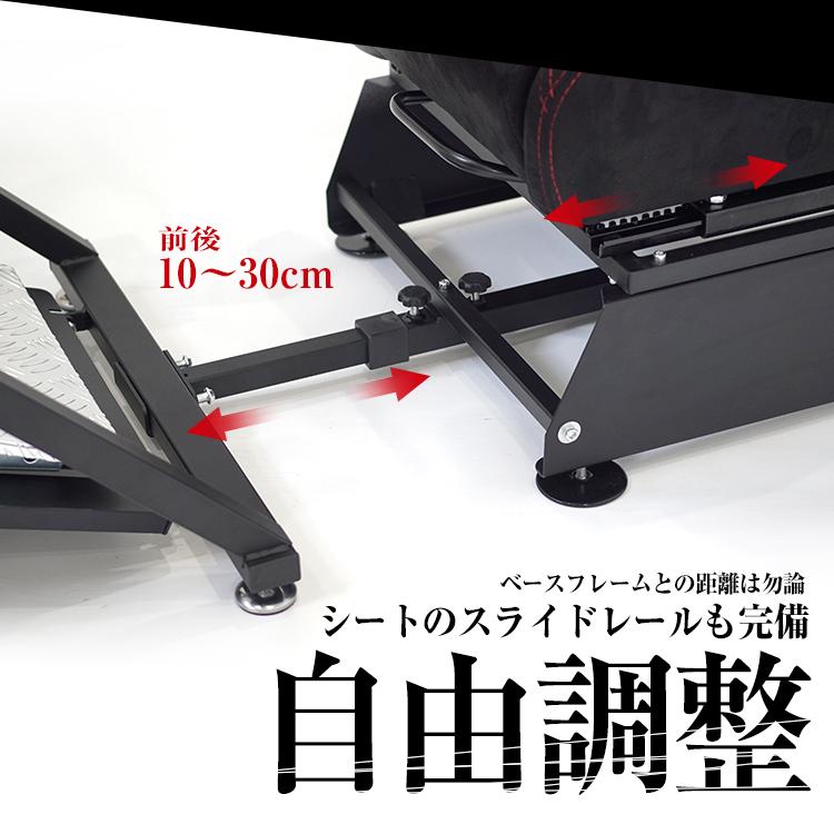 STRASSE XZERO用 レーシングシート スタンド シート台