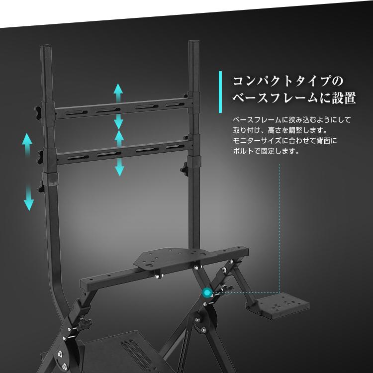 STRASSE XZERO用[コンパクトタイプ] モニターベース単品 TV台