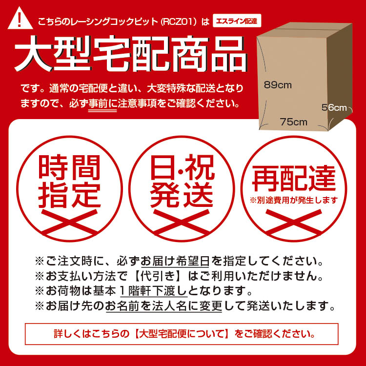 STRASSE RCZ01+テレビ台+T300RS GT Edition 3点セット