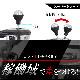 STRASSE Thrustmaster TH8A専用 ショートレバー