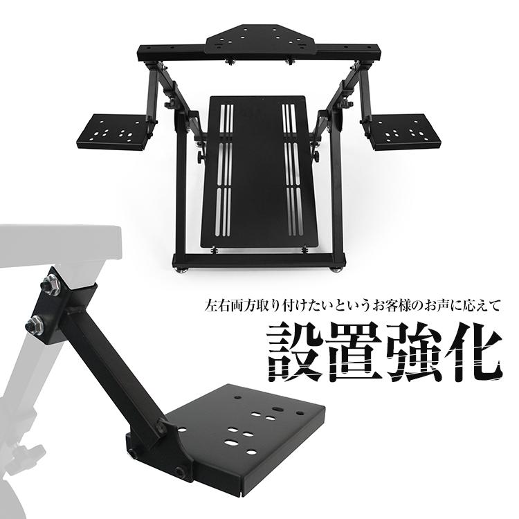 STRASSE XZERO用シフター台 単品