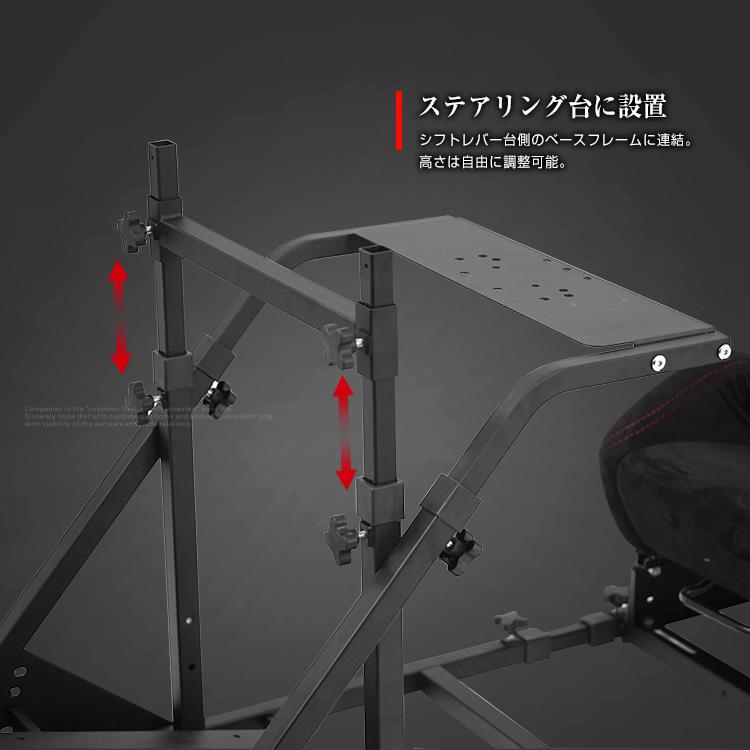 STRASSE RCZ01用 ストラットタワーバー