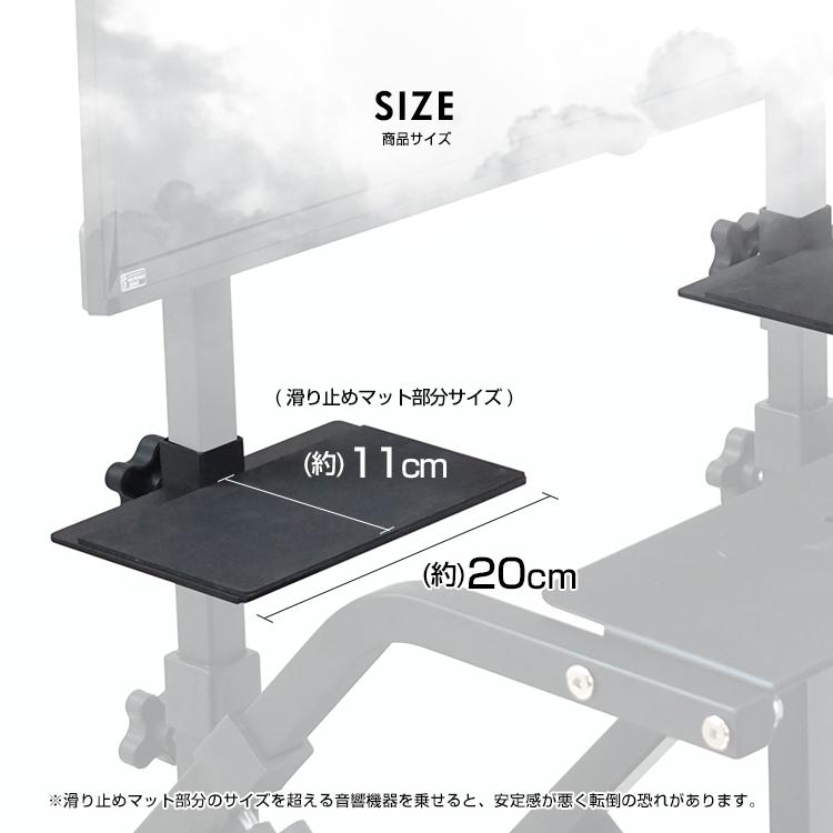 STRASSE RCZ01用 サウンドバー・スピーカーテーブル スピーカー台