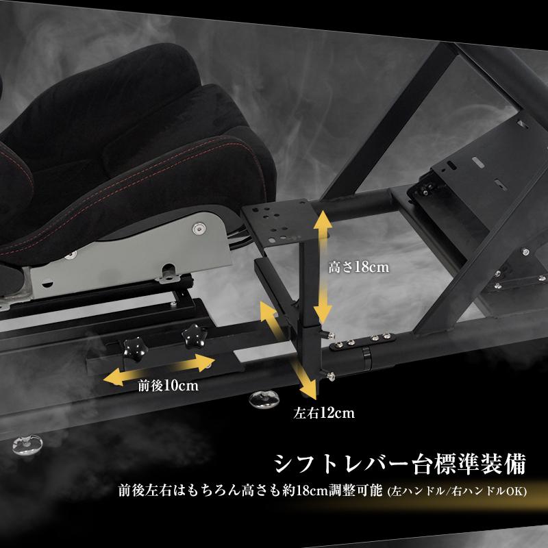 STRASSE GTM-B03 レーシングコックピット[専用シート付き]