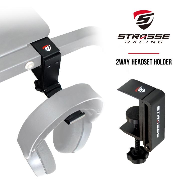 STRASSE ヘッドセットホルダー ヘッドホン掛け ヘッドホンハンガー