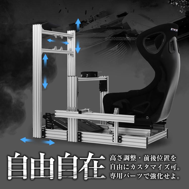 STRASSE SPEEDMASTER RF モニターフレーム