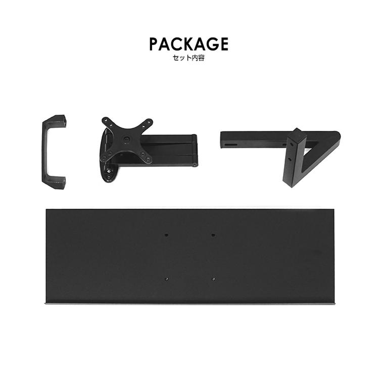 STRASSE GTM-B03 キーボード台 単品