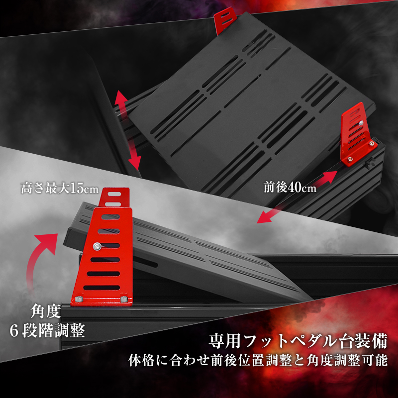 STRASSE SPEEDMASTER NERO QE フレーム単品