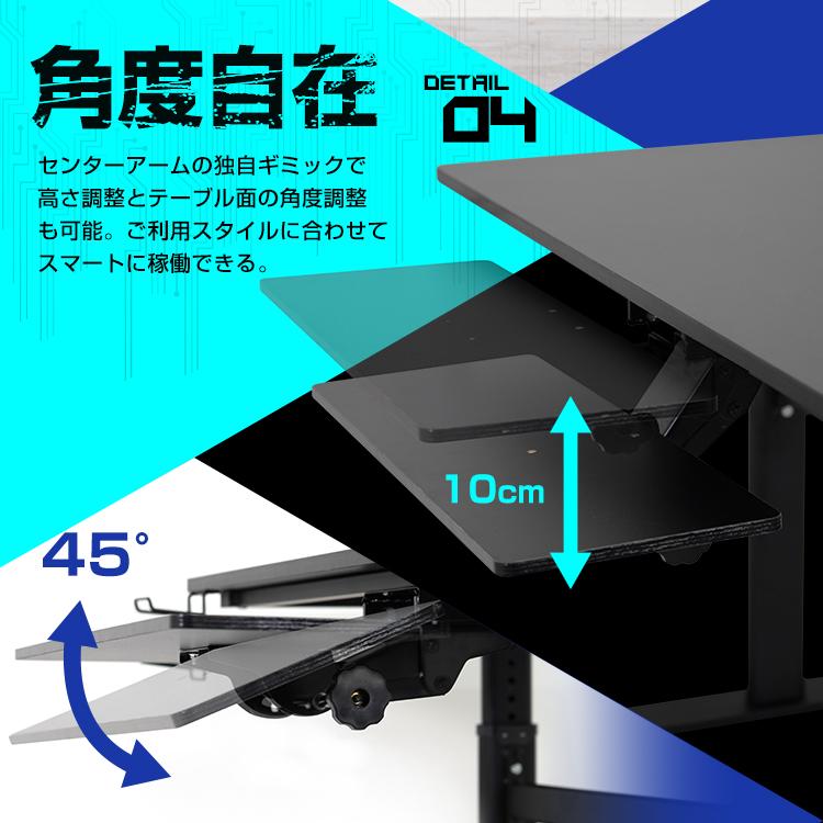 STRASSE GAMING LAB スライドセンターテーブル キーボードスライダー リストレスト付