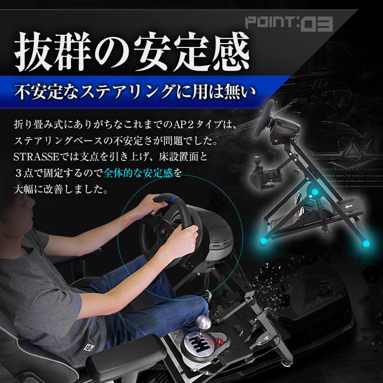 STRASSE レーシングコックピット XZERO[コンパクト]