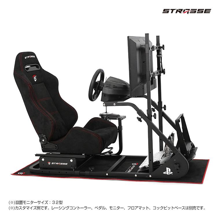 STRASSE RCZ01用 シングルモニターベース単品 TV台