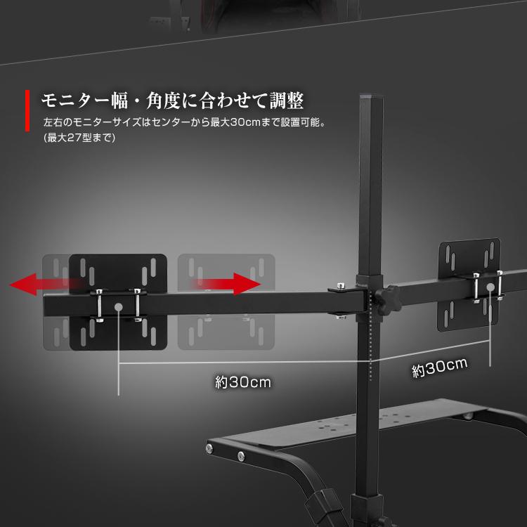 STRASSE RCZ01用 トリプルモニター台単品 3面