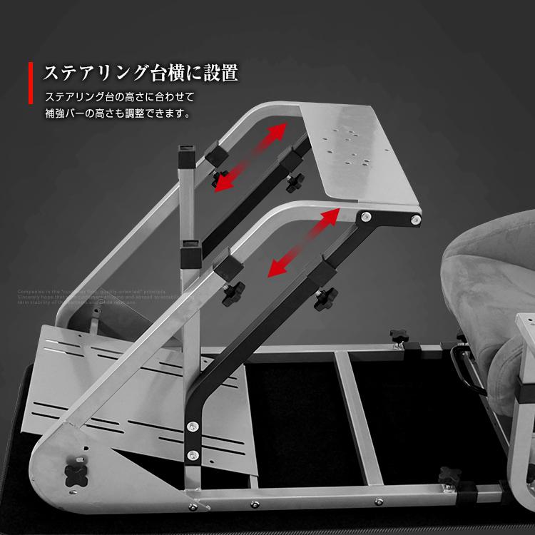 STRASSE RCZ01専用補強バー ステアリング台補強