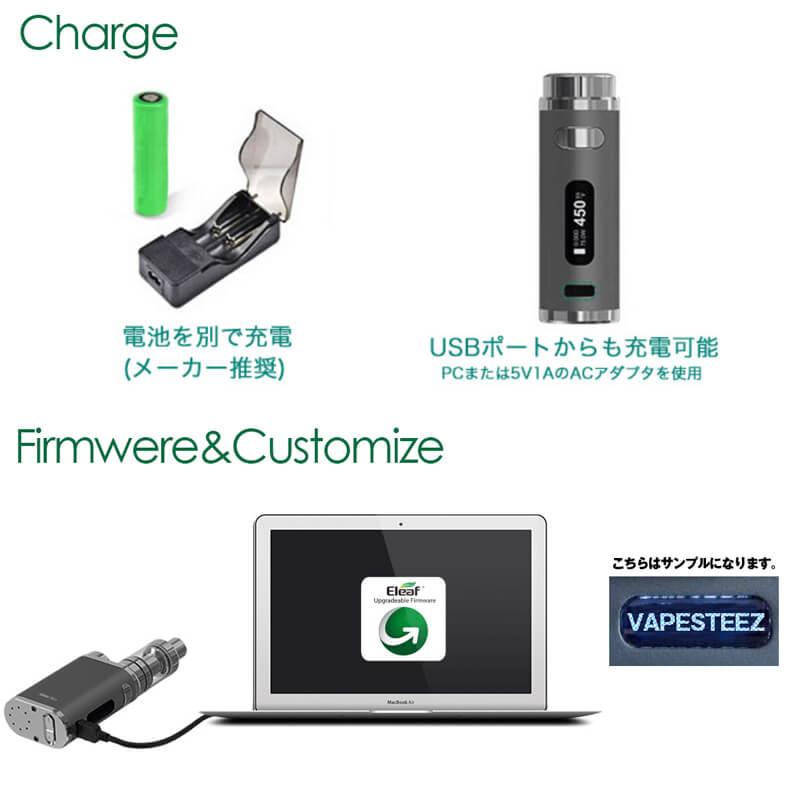 Eleaf iStick PICO VAPE STEEZ オリジナル日本語説明書付き BOXタイプ