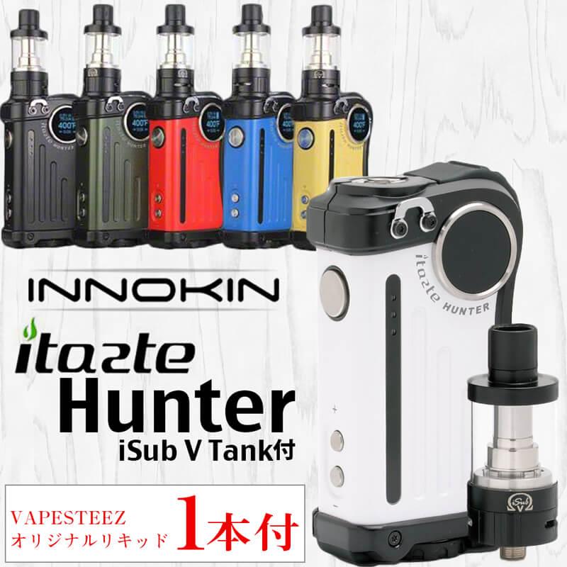 INNOKIN iTaste Hunter iSub V Tank Kit BOXタイプ電子たばこ 出力75W 爆煙仕様 送料無料 正規品 MOD スマートボックス