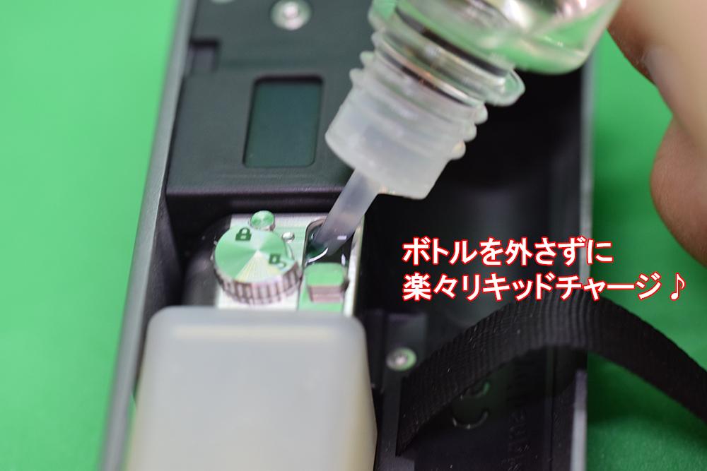 HIppovape KUDOS BF MOD テクニカルスコンカー 直接リキッド補充が可能な特殊スコンクボトル採用 (クドース) ※ 電子タバコ vape テクスコ スコンカー BF MOD テクニカル クドウズ  ホリック
