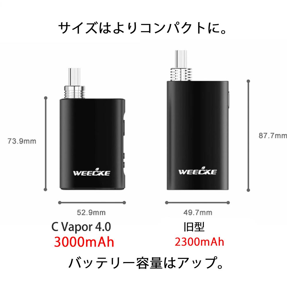 加熱式タバコ ヴェポライザー WEECKE CVAPOR4.0 JEET BLACK ジェットブラック  最新型 タバコ代1/5 (国内保証3ヶ月付き)