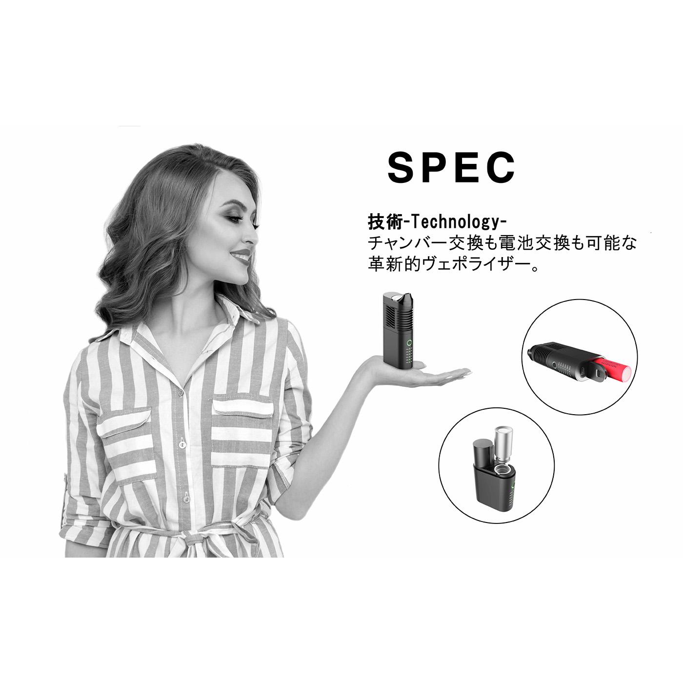 (国内保証3ヶ月付き)日本限定仕様 focusvape SPEC フォーカスベイプ スペック 加熱式タバコ 電子タバコ ヴェポライザー 葉タバコ シャグ 減煙 (ブラック)