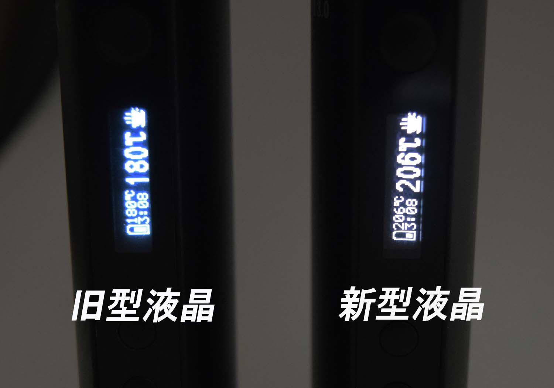 (2019最新型)XMAX STARRY 3.0(エックスマックス スターリー) 3ヶ月国内保障付き 電池交換式 コンダクションヴェポライザー スターターキット