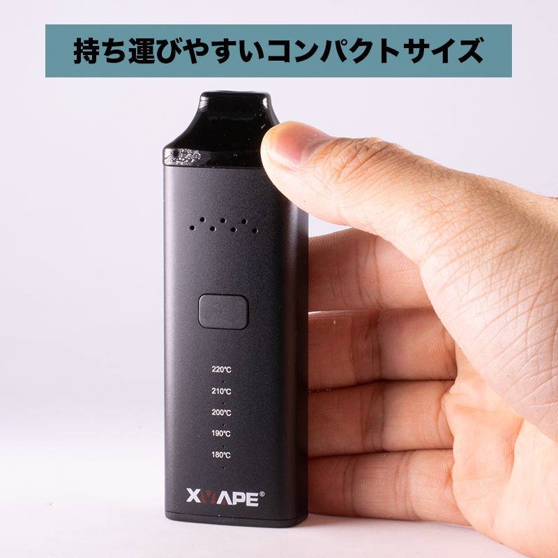 XMAX AVANT(エックスマックス アバント) ヴェポライザー スターターキット 国内保証30日付き