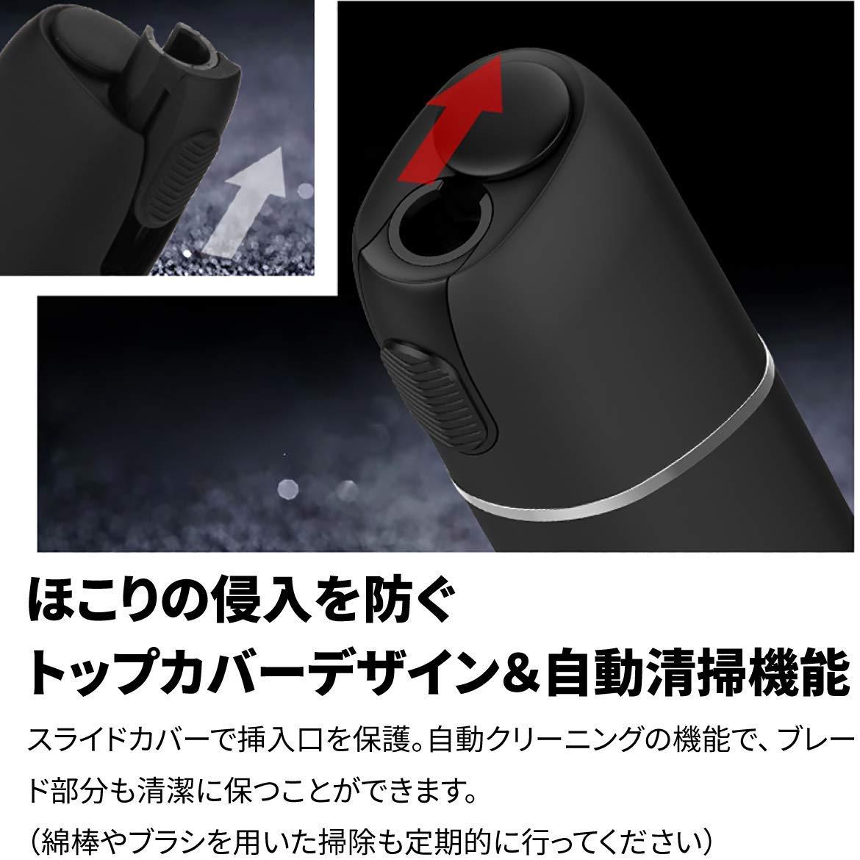 最新型 Pluscig P7 プラスシグ ピーセブン   加熱式たばこ アイコス互換 iQOS 互換 本体 ホルダー 充電器 電子タバコ 電子たばこ スターターキット ブラック (Black)