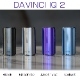 (正規代理店品)2020最新型 Davinci IQ 2(ダヴィンチ アイキュー2) ヴェポライザー スターターキット 安心の10年メーカー保証 ハイエンドヴェポライザー