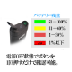 WEECKE FENIX + (ウィーキー フェニックスプラス) 2.5A急速充電対応 バイブ 喫煙延長機能搭載 国内保証3ヶ月付き