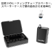 加熱式タバコ ヴェポライザー WEECKE CVAPOR4.0   FULL BLACK フルブラック 最新型 タバコ代1/5 (国内保証3ヶ月付き)