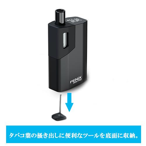 WEECKE FENIX mini PRO 最新型 加熱式タバコ ヴェポライザー