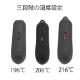 3ヶ月代理店保証付き  バウンドレス Boundless Technology Boundless CFC LITE 電子タバコ 加熱式タバコ ヴェポライザー スターターキット 本体