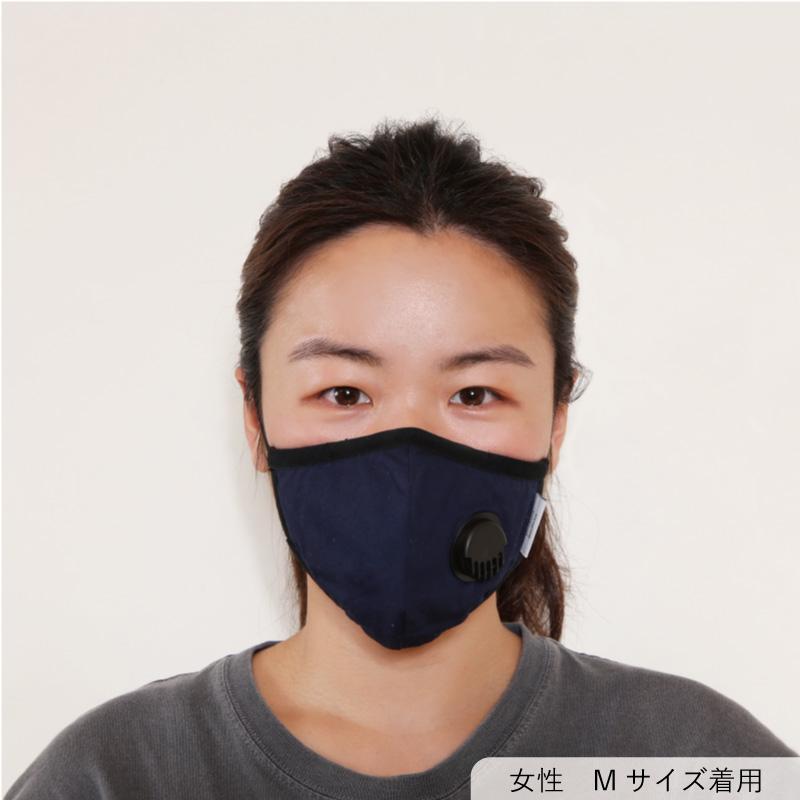 Anti-VirusMask(通気口あり)