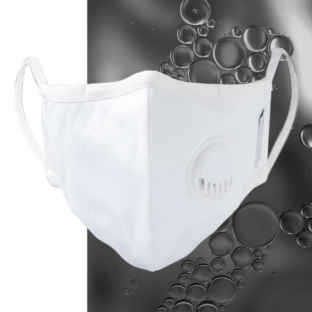 アンチウイルスマスク  ホワイト (通気口あり)