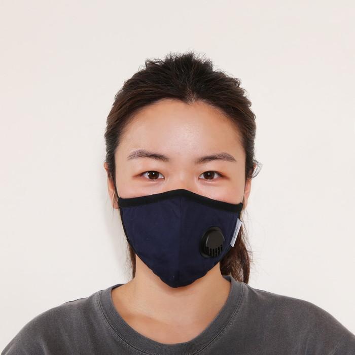 【OUTLET】Anti-VirusMask(通気口あり)